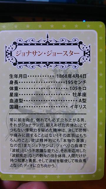 2012-0826-160810.jpg