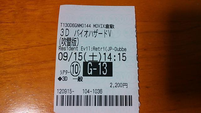 2012-0916-174447.jpg