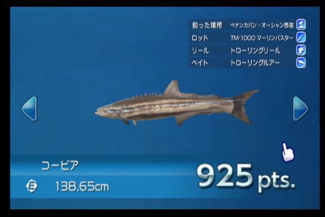 2012-0920-221605.jpg