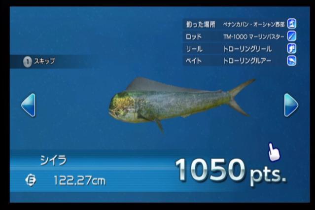 2012-0920-221609.jpg