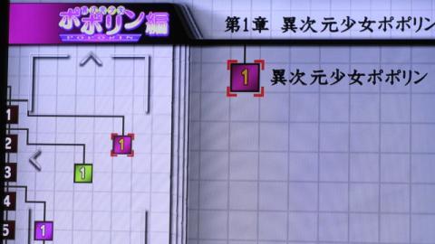 2012-0101-223450.jpg