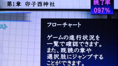 2012-0107-013950.jpg