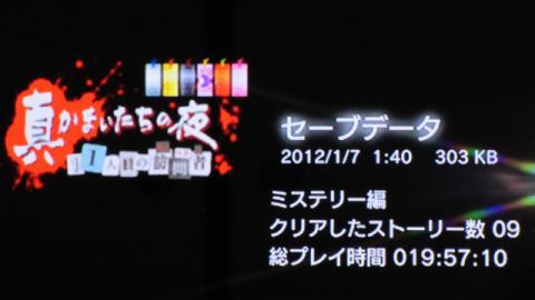 2012-0107-014046.jpg