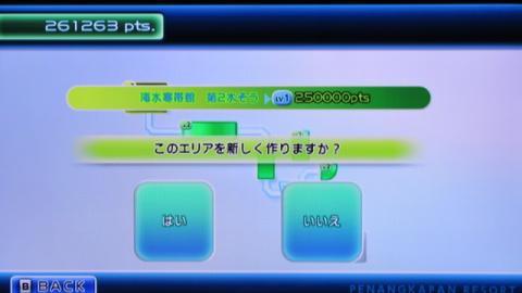 2012-0130-234452.jpg