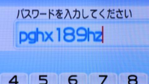 2012-0130-235038.jpg