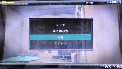 2012-0229-235518.jpg