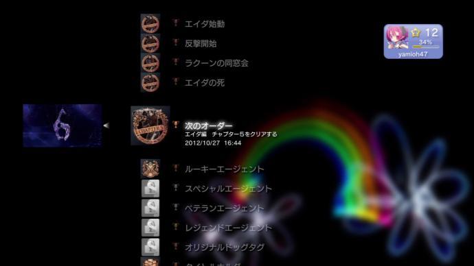 2012-1111-230522.jpg