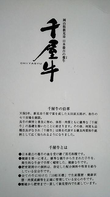 2013-0901-124108.jpg
