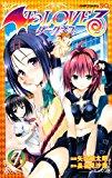 To LOVEる―とらぶる― ダークネス 7 (ジャンプコミックス)