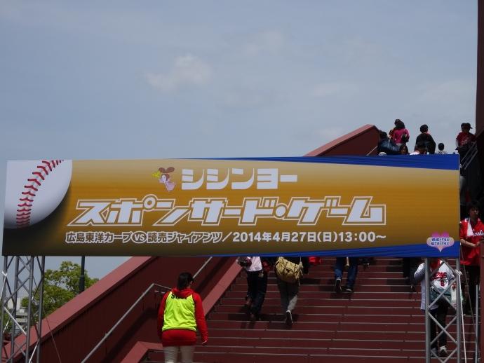 2014-0427-114802.jpg