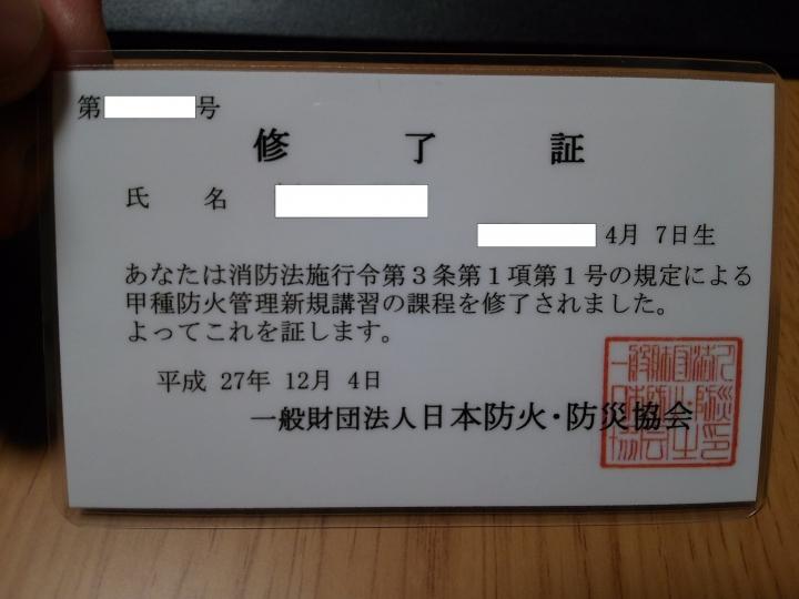 2015-1204-222933.jpg