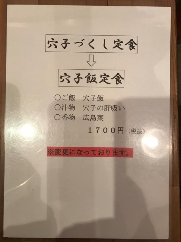 20161113-140843.jpg
