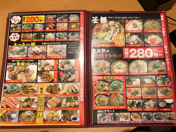 20161218-210125.jpg