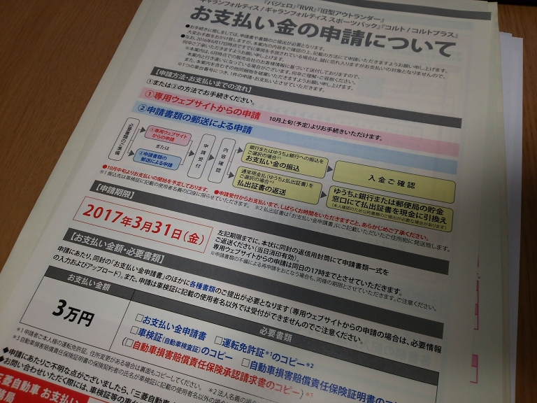 2016-0811-001251.jpg