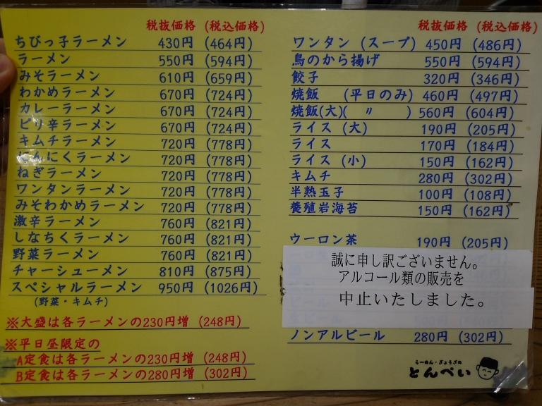 2016-0811-112507.jpg
