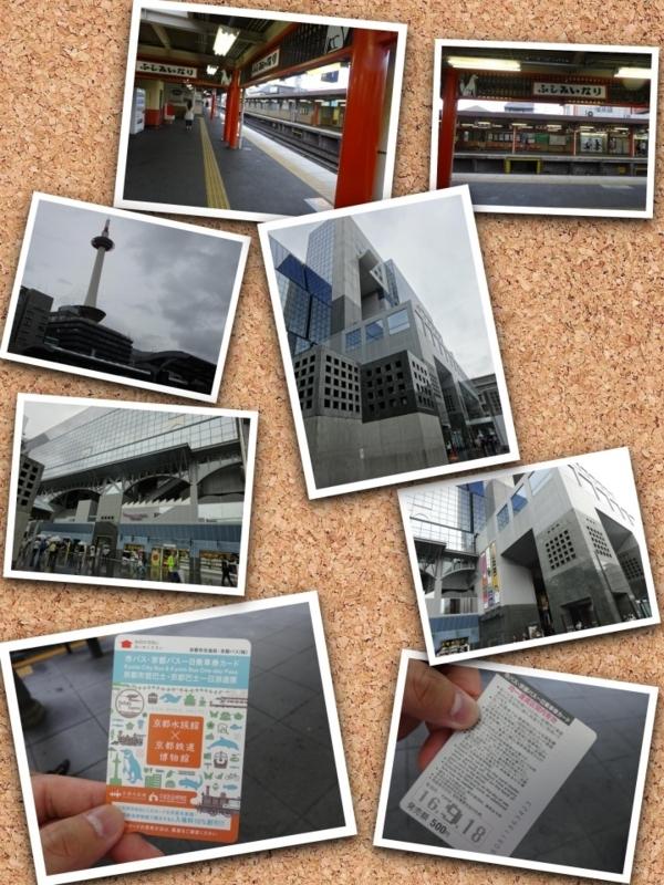 20160918-kyotojosyakencard.jpeg