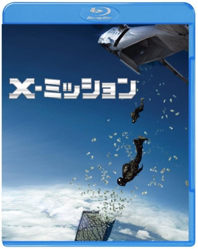 X-mission.jpg