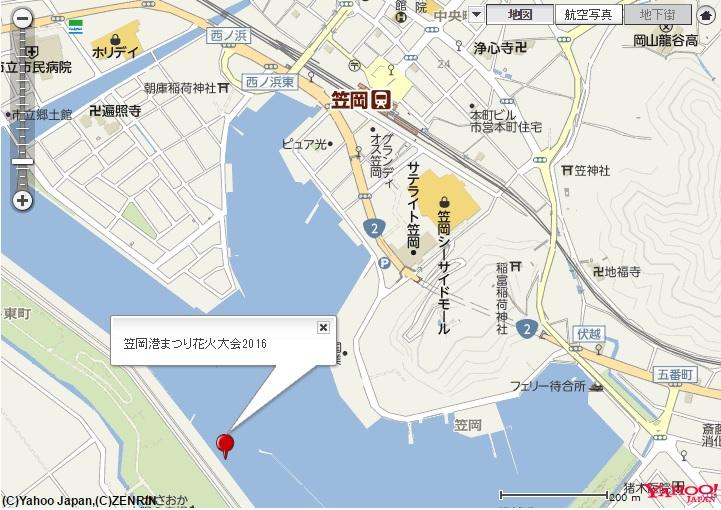 kasaokaminatomatsurihanabitaikai2016uchiage.jpg