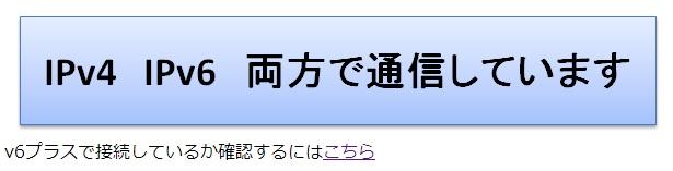 f:id:yamioh:20190120232115j:plain