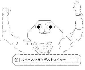 f:id:yamipla:20200109002116j:plain
