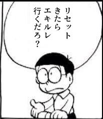 f:id:yamipla:20200109232154j:plain