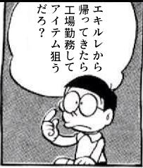 f:id:yamipla:20200109232202j:plain