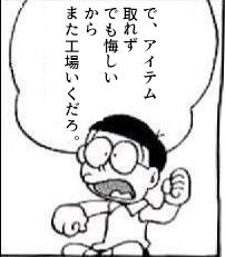 f:id:yamipla:20200109232209j:plain