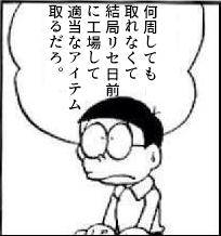 f:id:yamipla:20200109232226j:plain