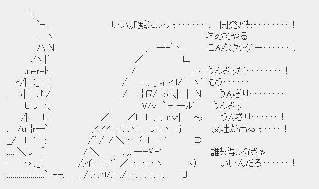 f:id:yamipla:20200203004246j:plain