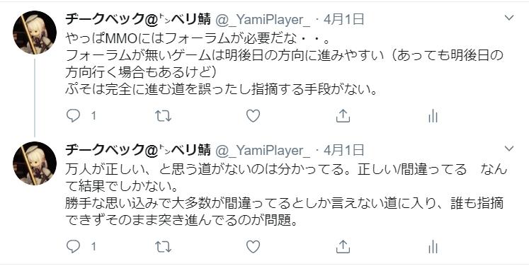 f:id:yamipla:20200402221340j:plain