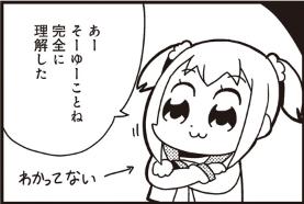 f:id:yamipla:20200414010316p:plain