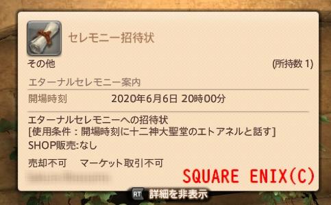 f:id:yamipla:20200608002255j:plain