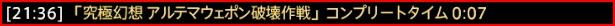 f:id:yamipla:20200715225715j:plain