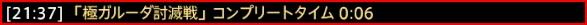 f:id:yamipla:20200715225723j:plain