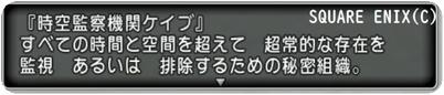 f:id:yamipla:20200821010427j:plain