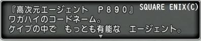 f:id:yamipla:20200821010432j:plain