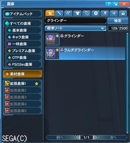 f:id:yamipla:20201102212145j:plain