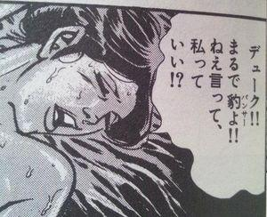 f:id:yamipla:20201203001142j:plain