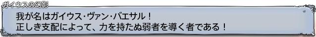 f:id:yamipla:20201212144112j:plain
