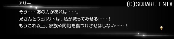 f:id:yamipla:20201212150228j:plain