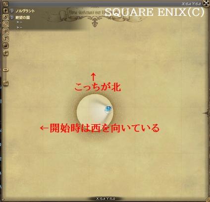 f:id:yamipla:20210114231505j:plain