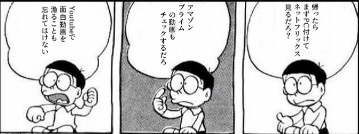 f:id:yamipla:20210131213903j:plain