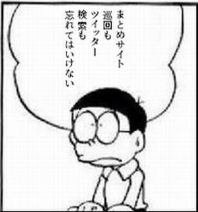 f:id:yamipla:20210131213945j:plain