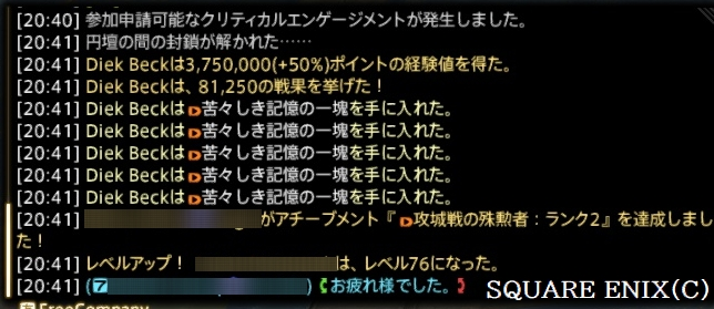 f:id:yamipla:20210301213758j:plain