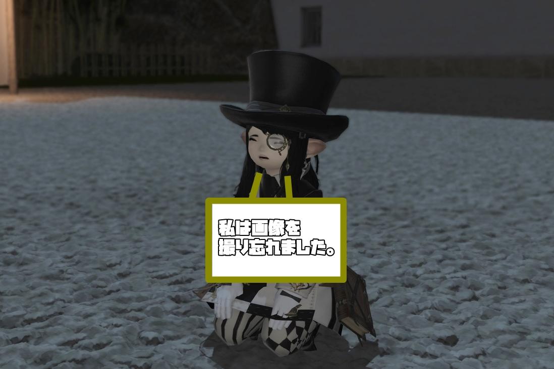 f:id:yamipla:20210315214554j:plain