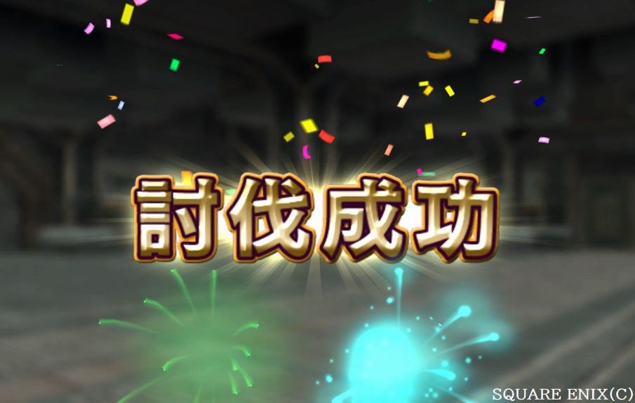 f:id:yamipla:20210502230527j:plain