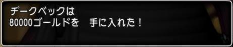 f:id:yamipla:20210529140836j:plain