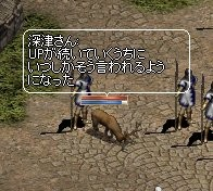f:id:yamitoko:20080416013746j:image