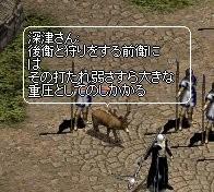f:id:yamitoko:20080416013753j:image