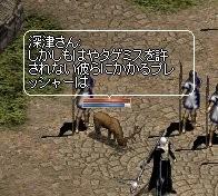 f:id:yamitoko:20080416013800j:image